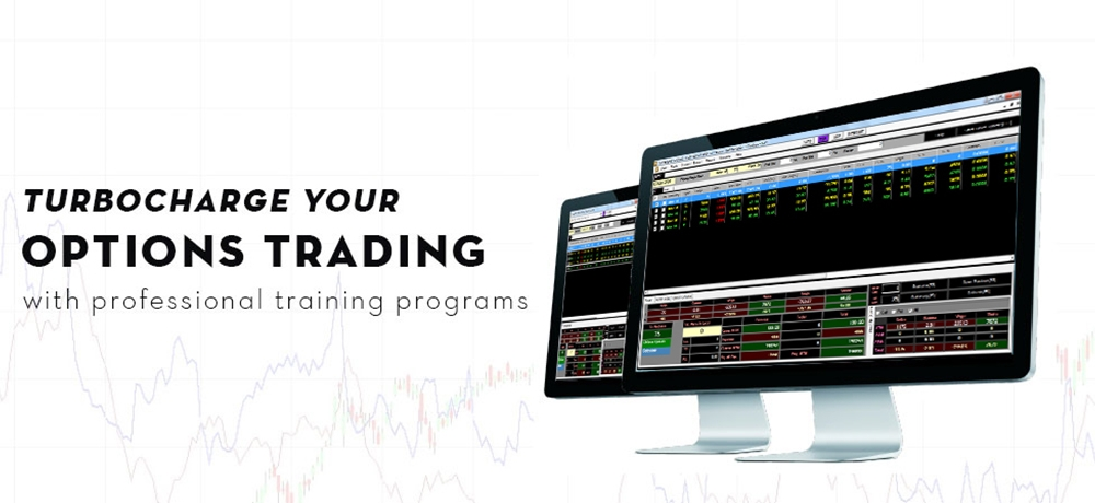 Option trading training software